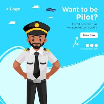 Progettazione di banner in stile cartone animato pilota privato