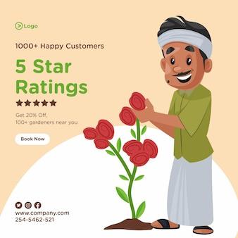 Progettazione di banner di illustrazione grafica di servizio di giardinaggio affidabile e conveniente