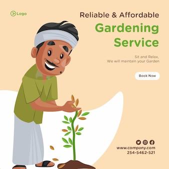 Progettazione di banner di un modello di servizio di giardinaggio affidabile e conveniente