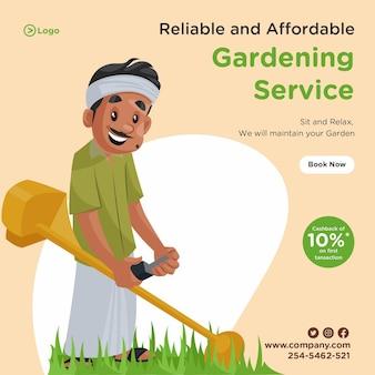 Progettazione di banner per un servizio di giardinaggio affidabile e conveniente