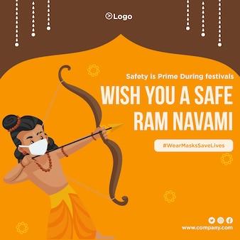 Progettazione di banner di sicuro ram navami