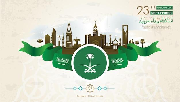 Banner design per l'arabia saudita independence day national day celebration 23 settembre