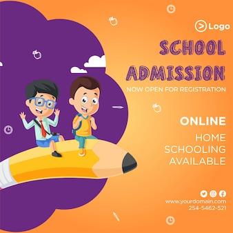 Banner design del modello di ammissione alla scuola