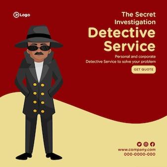 Banner design del modello di stile cartone animato servizio investigativo segreto