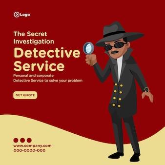 Progettazione di banner di stile cartone animato servizio investigativo segreto