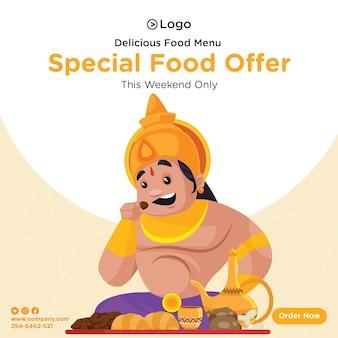Banner design di cibo speciale offerta questo fine settimana solo modello in stile cartone animato