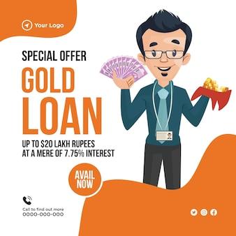Progettazione di banner di prestito in oro offerta speciale