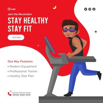 Banner design di rimanere in buona salute e rimanere in forma in stile cartone animato