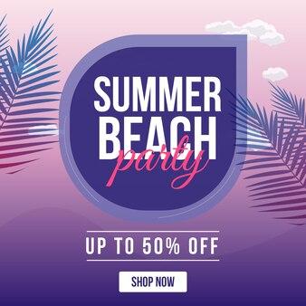 Banner design del modello di festa in spiaggia estiva