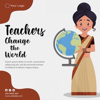 Il design del banner dell'insegnante cambia l'illustrazione in stile cartone animato del mondo