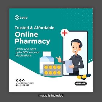 Design di banner di modello di farmacia online affidabile e conveniente