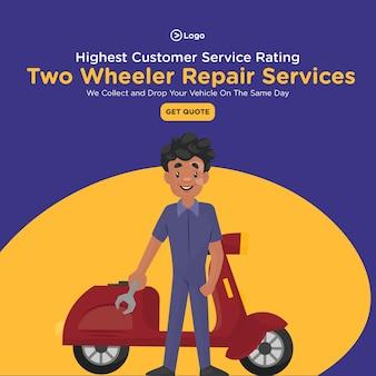 Progettazione di banner di servizi di riparazione di due ruote