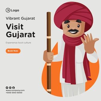 Progettazione di banner di visita gujarat