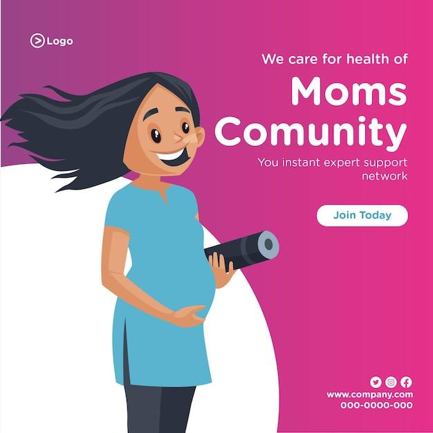 Banner design di ci preoccupiamo per la salute dell'illustrazione in stile cartone animato della comunità delle mamme