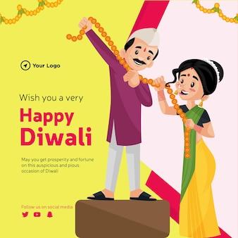 Banner design di augurarti un modello in stile cartone animato diwali molto felice