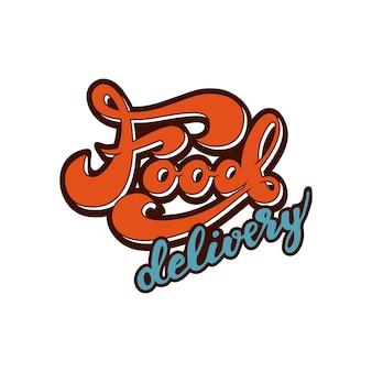 Banner design con lettering consegna di cibo. illustrazione vettoriale