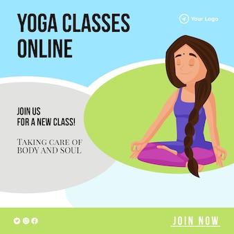Progettazione di banner del modello online di lezioni di yoga