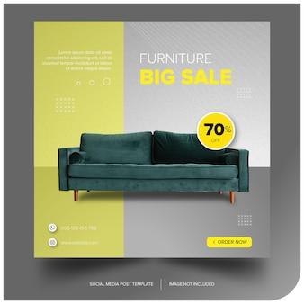 Download gratuito di banner mobili divano verde premium