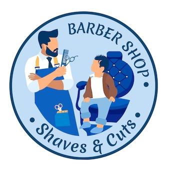 Banner little boy nel barbiere. luogo di toelettatura