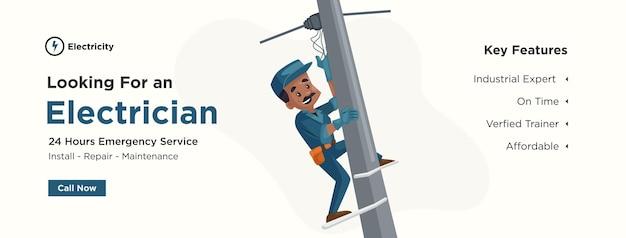 Banner di ricerca di un modello di progettazione per elettricisti
