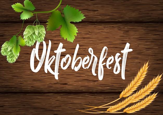Banner per il festival della birra dell'oktoberfest