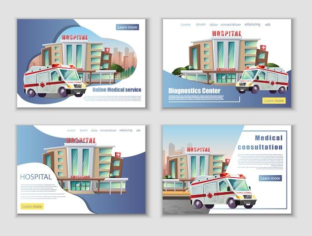 Banner impostato in stile cartone animato con edificio ospedaliero e ambulanze