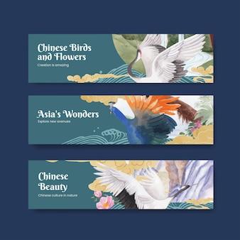 Modello di banner con il concetto di uccello e fiore cinese, stile acquerello