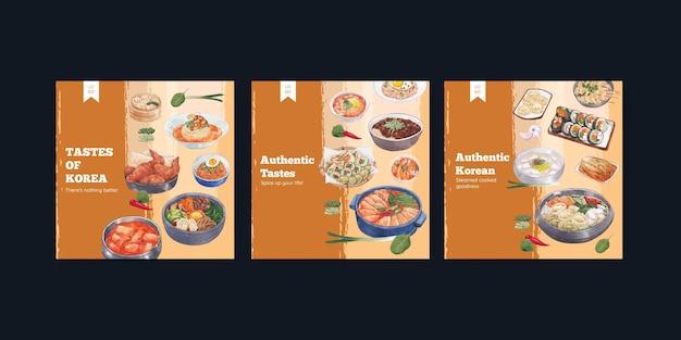 Modello di banner con concetto di cibi coreani,stile acquerello