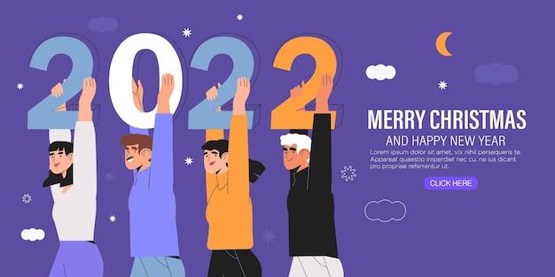 Banner, pagina di destinazione web. persone felici o impiegati, i dipendenti detengono un grande numero 2022. un gruppo di amici o un team augura buon natale e felice anno nuovo ai propri clienti. saluto per le vacanze invernali.