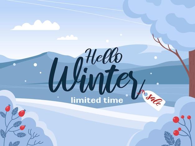Banner vendita invernale montagne e bacche di neve specchio azzurro superficie dell'acqua ghiacciata del lago