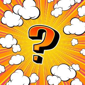 Banner con punto interrogativo, salvaschermo per gioco o quiz in stile pop art. illustrazione vettoriale.