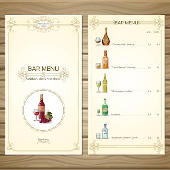 Modello di menu della barra