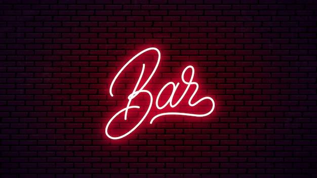 Iscrizione disegnata a mano al neon della barra. pronto design cartello luminoso. testo al neon isolato su sfondo muro di mattoni.