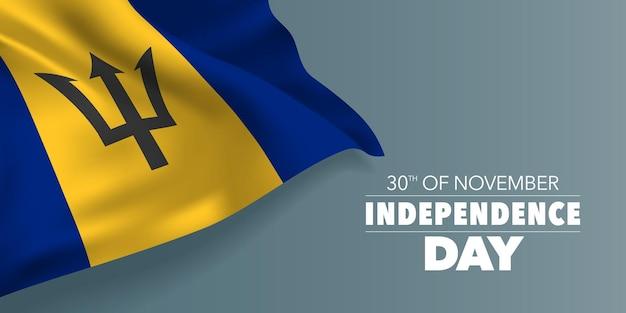 Biglietto di auguri per il giorno dell'indipendenza delle barbados, banner con illustrazione vettoriale di testo modello. festa commemorativa delle barbados, 30 novembre, elemento di design con bandiera con tridente