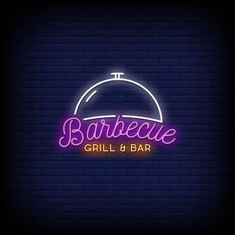Barbecue e bar insegne al neon in stile testo