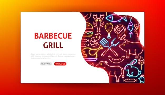 Pagina di destinazione al neon della griglia del barbecue. illustrazione vettoriale di promozione barbecue.