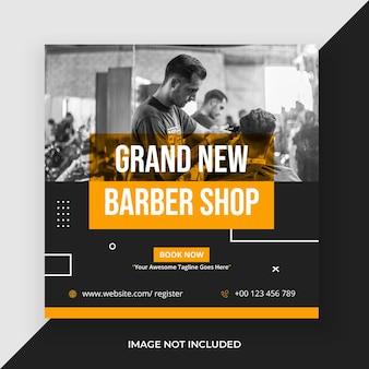 Modello di post sui social media del negozio di barbiere e del salone degli uomini