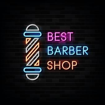 Illustrazione dell'insegna al neon del negozio di barbiere