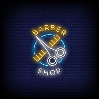 Testo di stile di insegne al neon del negozio di barbiere