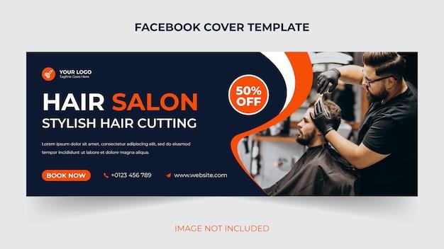 Modello di copertina facebook promozionale per negozio di barbiere e banner web premium