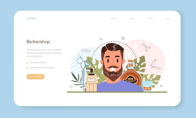 Banner web o pagina di destinazione del barbiere. idea di cura dei capelli e della barba.