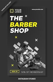 Disegno del modello di storie di instagram di barbershop