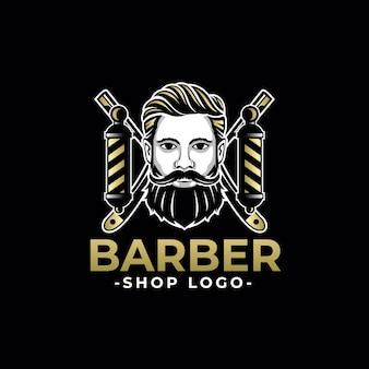 Barbershop logo modello oro reale