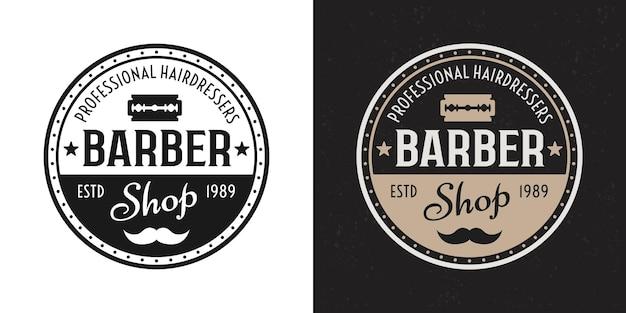 Distintivo, emblema, etichetta o logo rotondo vintage nero e colorato di due stili di barbershop su sfondo bianco e scuro