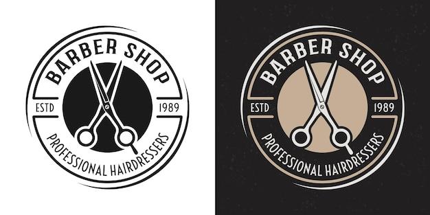 Distintivo, emblema, etichetta o logo rotondo vintage nero e colorato di due stili di vettore del barbiere con le forbici su sfondo bianco e scuro