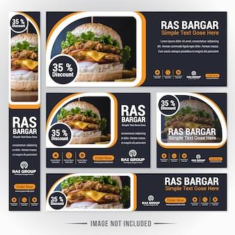 Set di banner web cibo bargar per ristorante Vettore Premium