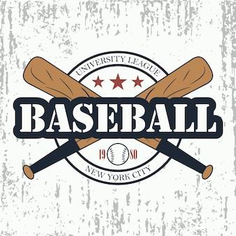 Tipografia del grunge di baseball. lega universitaria di new york. abbigliamento sportivo di design, stampa per t-shirt, timbro di abbigliamento. illustrazione vettoriale.