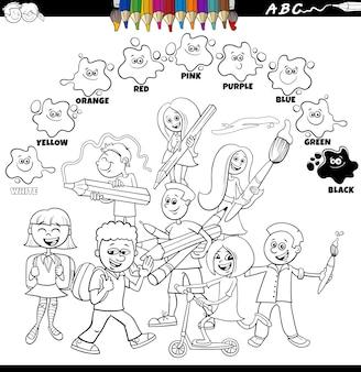 Colori di base per bambini con un gruppo di alunni pagina del libro da colorare