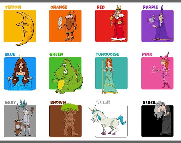 Colori di base impostati con personaggi di fantasia dei cartoni animati