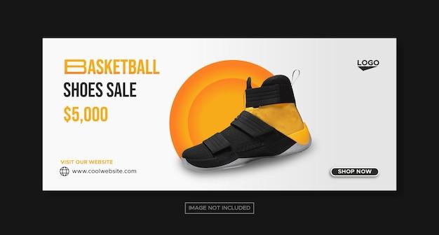 Promozione scarpe da basket social media post banner facebook
